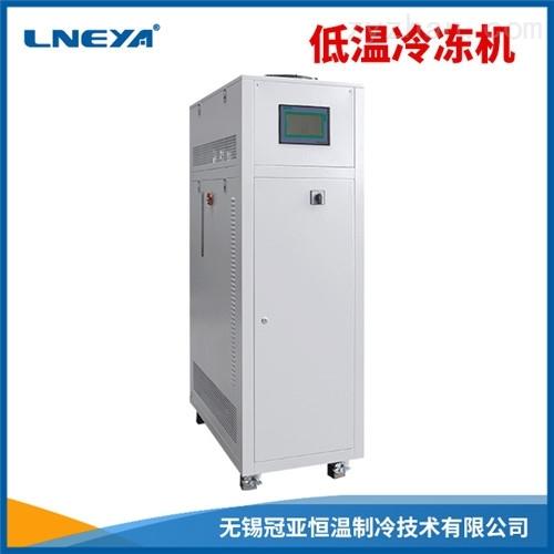80HP螺杆式工业低温冷冻机
