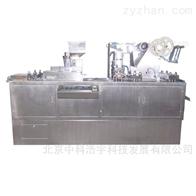 胶丸铝塑泡罩包装机