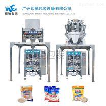 五谷麦片包装机
