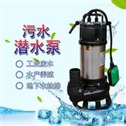 单相潜污泵立式工地污水排放抽水泵