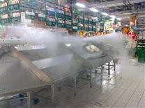 超市加湿器