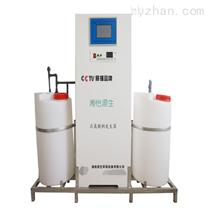 次氯酸钠发生器设备厂家