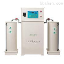 2000克电解二氧化氯发生器