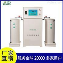品牌二氧化氯發生器廠家