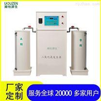 二氧化氯發生器印染廢水廠家生產訂制