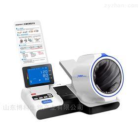RBP-9000c全自動醫用血壓儀