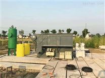 山东医院污水处理一体化设备