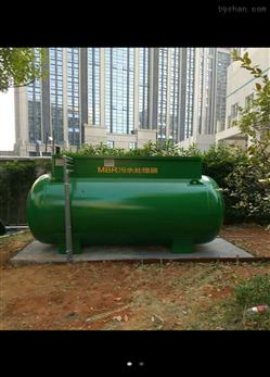山东需要污水处理设备哪里买