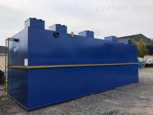 煤矿污水处理设备