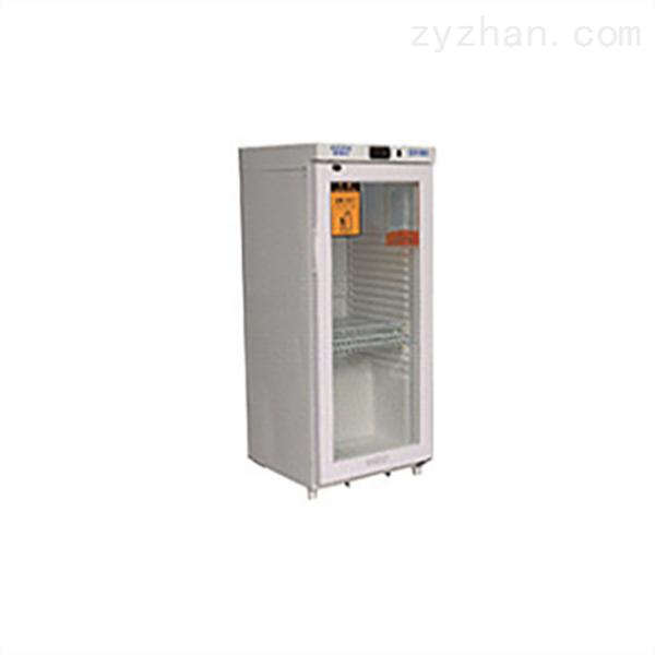 澳柯玛 2-8度医用冷藏箱