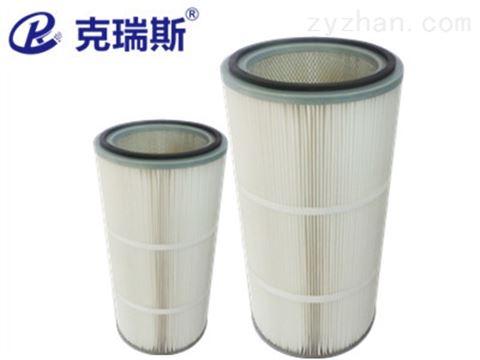 聚酯纤维除尘滤筒325*850锥形空滤