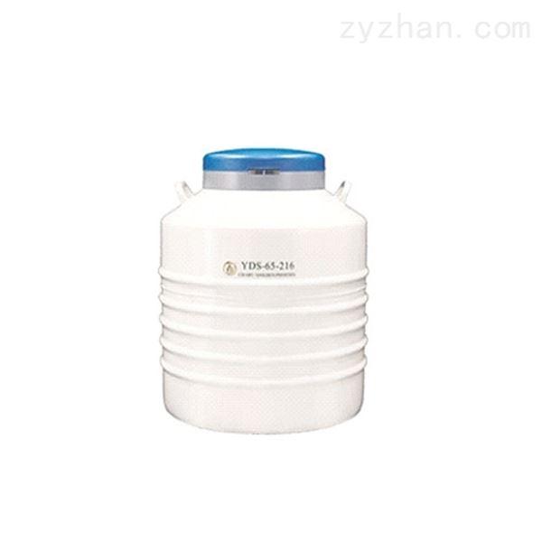 金凤 液氮生物容器贮存型