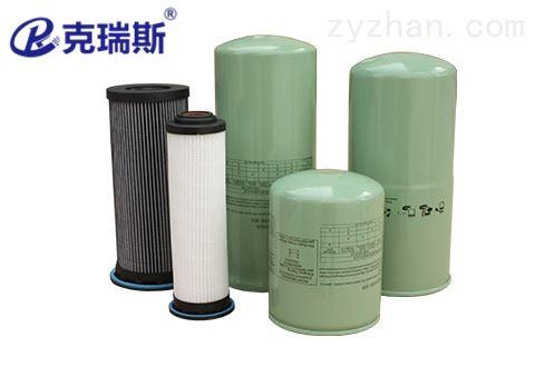 寿力机油滤芯02250049-821寿力油滤空压机油过滤器