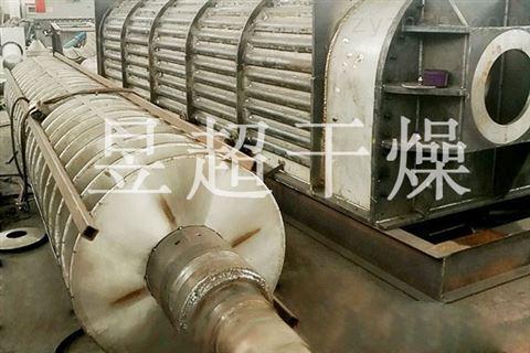 卧式圆盘桨叶干燥机