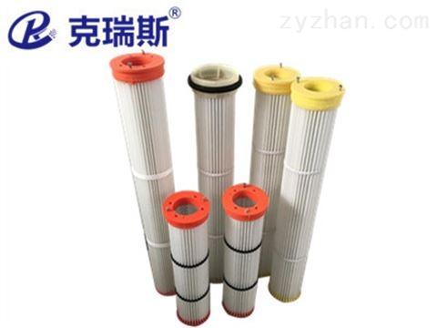 真空上料机滤芯335*900粉体输送粉末回收滤筒