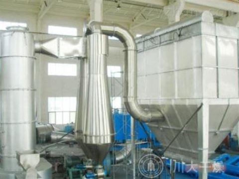 闪蒸搅拌分散干燥机Flash Stirring Dispersion Drier旋转闪蒸干燥机