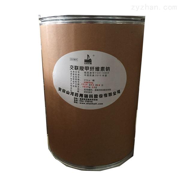 医药级交联羧甲基纤维素钠崩解剂粉末价格