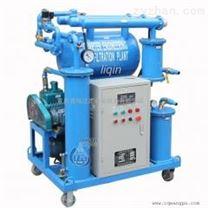 通瑞真空净油机,绝缘油滤油机,变压器油过滤机ZJB-10