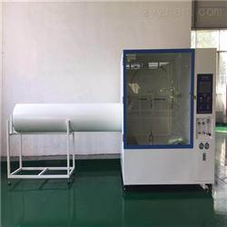 AP-LY-IPIP等噴水試驗箱