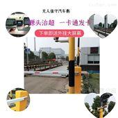 SCC江陵地磅(厂家+价格)