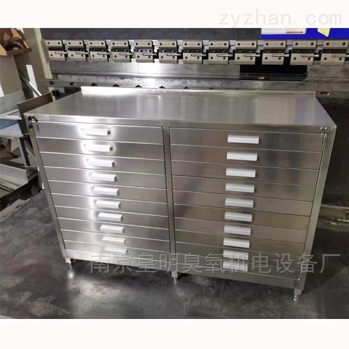模具柜不锈钢冲模存储抽屉柜