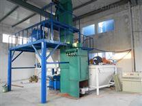 双层平台式干粉砂浆生产线
