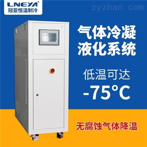 化工储罐尾气冷凝回收装置