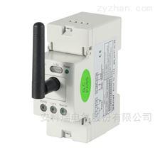 AEW110.AEW110无线通讯转换器