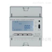 ADM130.安科瑞ADM130单相电子式电能表