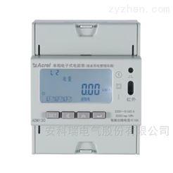 ADM130.ADM130 单相电子式电能表