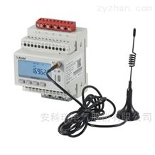 ADW300W-LR/KCTL.安科瑞ADW300W-LR/KCTL無線計量儀表
