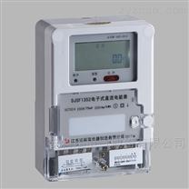 DJSF1352型电子式直流电能表