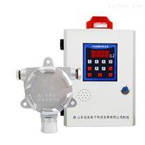 工业用二氧化碳报警器气体浓度探测