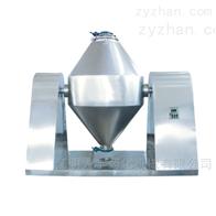 SZG双锥回转真空干燥器