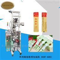 DXDF-60EC圆角粉剂包装机