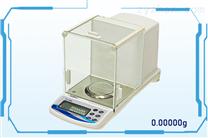 ESJ-S系列十万分之一电子分析天平