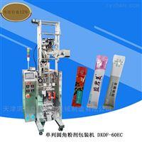 DXDF-60EC灵芝孢子粉、茯苓粉、葛根粉圆角粉剂包装机