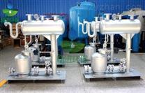 汽动型凝结水回收泵组