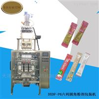 DXDF-P6六列圆角粉剂包装机