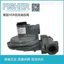 FISHER费希尔燃气减压阀自带放散低压调压阀