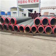 聚氨酯预制架空式蒸汽保温管