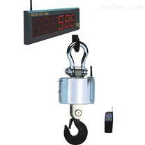 藍箭SZ-BE無線遙傳式電子吊秤