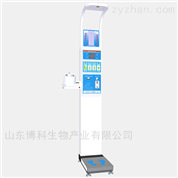 DHM-15B超声波体检机