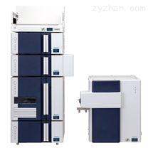 日立質譜檢測器Chromaster 5610