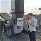 OSEN-100廣東生產廠家廚房污染油煙濃度監測儀云平臺