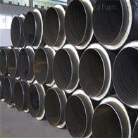 管径219直埋式预制蒸汽保温管