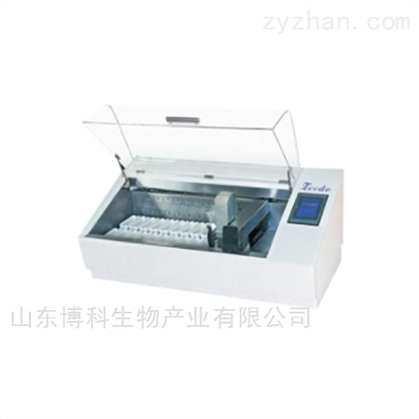华速组织染色机双排LSS-800