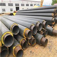 地埋式聚乙烯高温蒸汽保温管