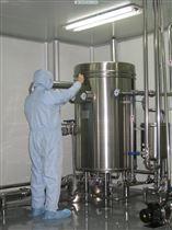 QGUHT-1口服液超高温瞬时灭菌机