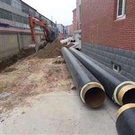 永城市塑套钢地埋热水保温管